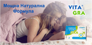 мъж и жена се целуват страстно в леглото