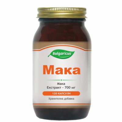 Maka_4ro5-c1