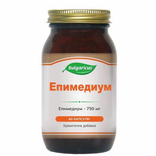 epimedium_60